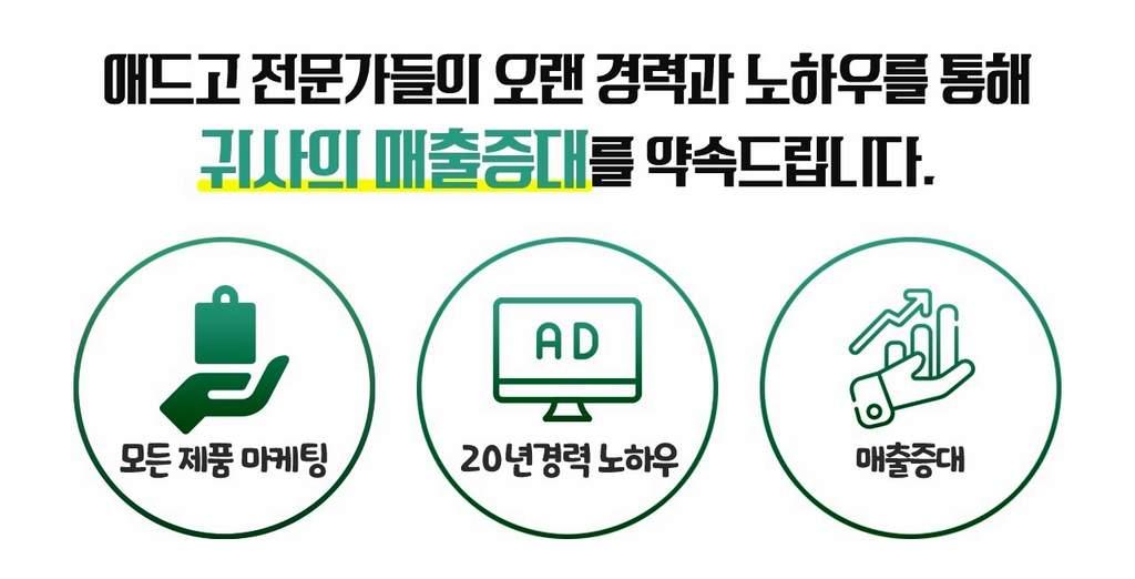 화성홈페이지제작광고대행사