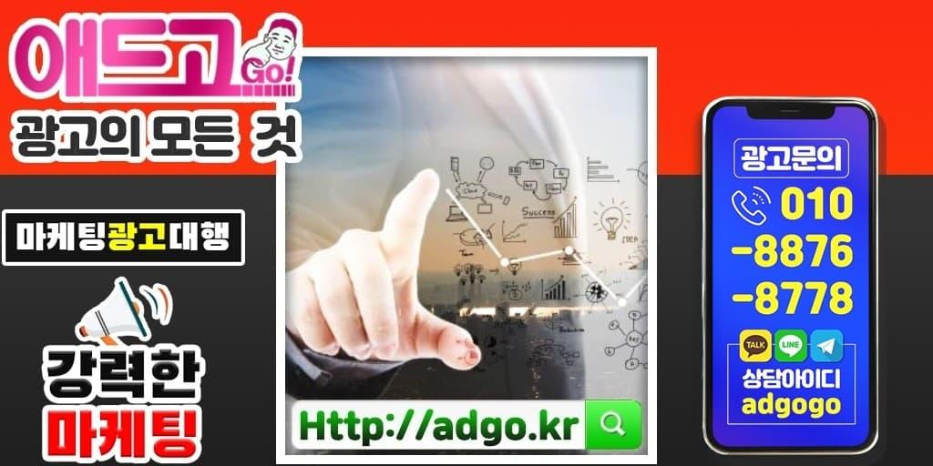 화성홈페이지제작바이럴마케팅