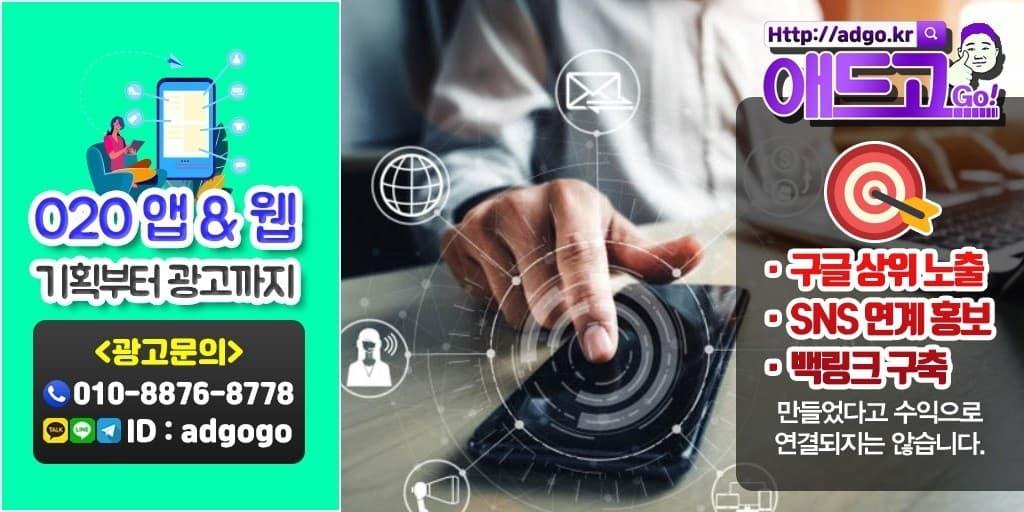 화성홈페이지제작온라인마케팅